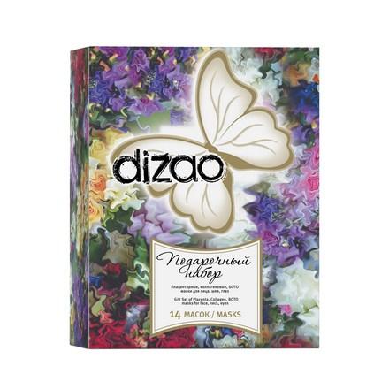Dizao, Подарочный набор, 14 масок подарочный набор косметических масок для лица фруктовая серия vilenta