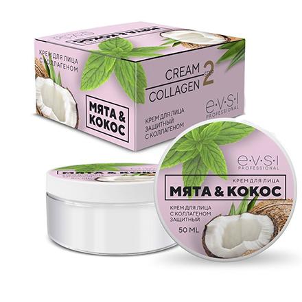 Купить EVSI, Крем для лица «Мята и кокос», 50 мл
