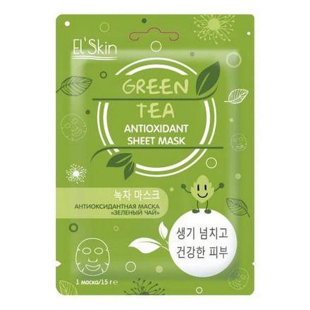 ElSkin, Маска антиоксидантная Зеленый чайМаски<br>Защищает кожу от воздействия свободных радикалов.