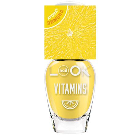 NailLOOK, Лак для ногтей Vitamins №31713, Lemon Paradise фото