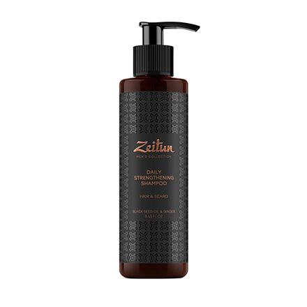 Zeitun, Шампунь для волос и бороды, 250 мл chi luxury black seed oil curl defining cream gel