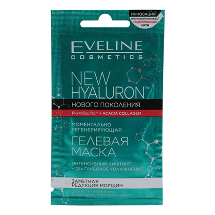 Купить Eveline, Маска для лица New Hyaluron, 7 мл