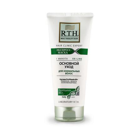 RTH, Экспресс-маска Основной уход, 180 мл (R.T.H. (Real Trans Hair))