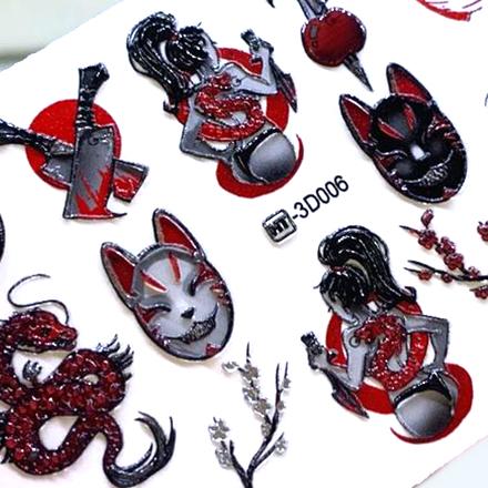 Купить Anna Tkacheva, 3D-слайдер Crystal HT №6
