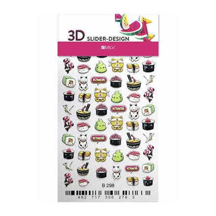 Купить Milv, 3D-слайдер B298