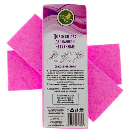 BEAUTY SHINE, Полоски для депиляции Pink, 100 шт.