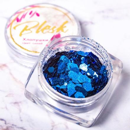 Blesk, Дизайн для ногтей «Хлопушки», синий