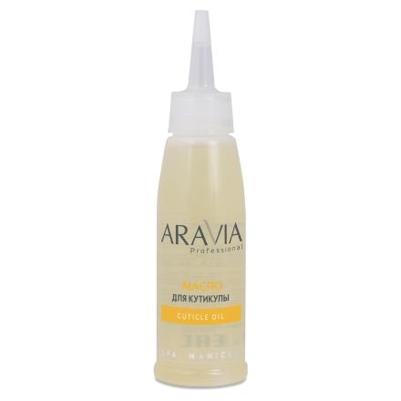 "ARAVIA Professional, Масло для кутикулы ""Cuticle Oil"", 100 мл"