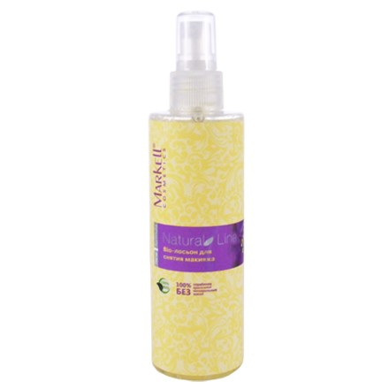 Markell, Био-лосьон для снятия макияжа «Natural», 200 г флюиды markell natural био флюид дневной aquasource 50 мл