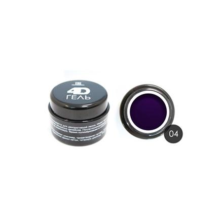 Купить TNL, 4D-гель для дизайна ногтей №4, темно-синий (фиолетовый), TNL Professional, Фиолетовый
