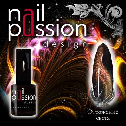 Купить Nail Passion, Гель-лак «Отражение света», яОранжевые и коралловые