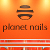 О бренде Planet Nails