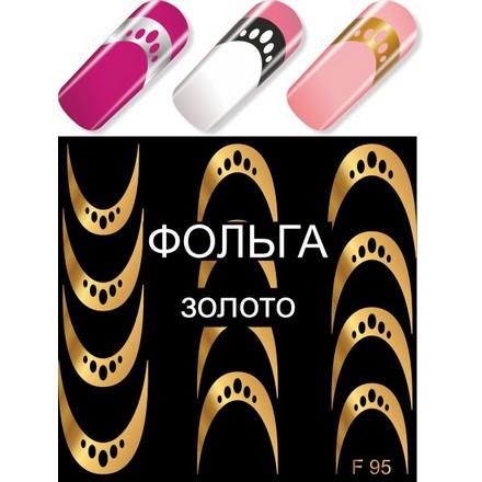 Milv, Слайдер-дизайн F95, золотоСлайдер-дизайн<br>Слайдер для создания дизайна на ногтях.<br>