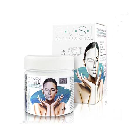 Купить EVSI, Альгинатная маска для лица Premium «Противоотечная», 25 г