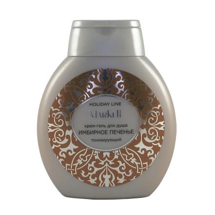 Markell, Крем-гель для душа Имбирное печенье «Holiday», 240 мл markell крем парафин для рук paraffintherapy гранат 100 мл