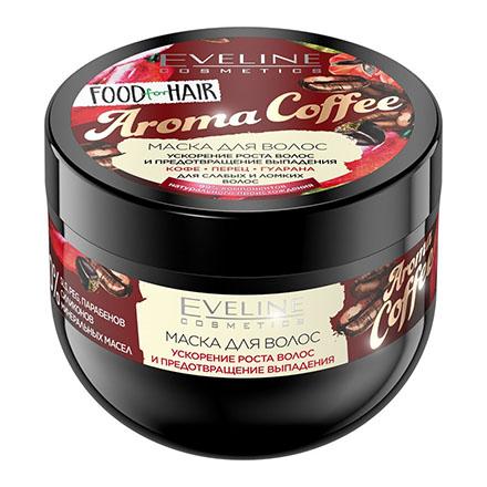 Купить Eveline, Маска для волос Aroma Coffee, 500 мл