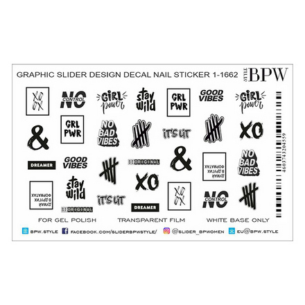 Купить BPW.style, Слайдер-дизайн «Микс графика 1» №1-1662