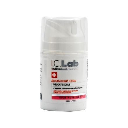 Купить I.C.Lab Individual cosmetic, Деликатный скраб, 50 мл
