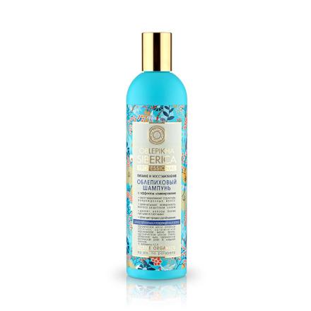 Natura Siberica, Облепиховый шампунь «Питание и восстановление», 400 млШампуни для волос<br>Очищающее средство для поврежденных волос.