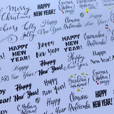 Anna Tkacheva, Слайдер NY №33 «Надписи. Новый год» фото