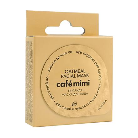 Cafemimi, Маска для лица «Овсяная», 15 мл фото