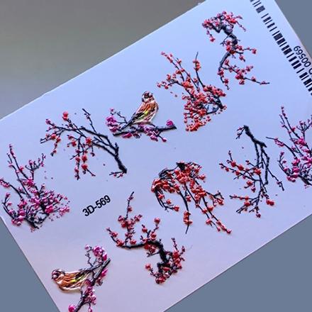 AnnaTkacheva,3D-слайдер№569 «Веточки. Ветки» фото