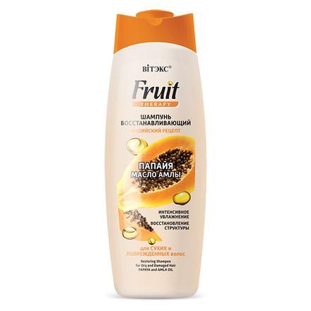 Фото - Витэкс, Шампунь для волос Fruit Therapy, папайя, масло амлы, 515 мл витэкс fruit therapy маска 3 в 1 восстанавливающая для сухих и поврежденных волос папайя масло амлы 450 мл