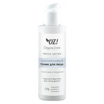 Купить OrganicZone, Гиалуроновый тоник для лица Detox, 110 мл