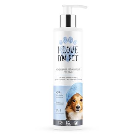 Купить I Love My Pet, Кондиционер для собак, 250 мл