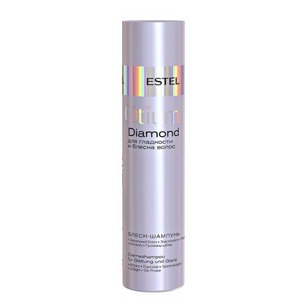 Estel, Блеск-шампунь Otium Diamond, для гладкости и блеска волос, 250 млШампуни для волос<br>Крем-шампунь для придания волосам гладкости и блеска. Подходит для всех типов волос.<br><br>Объем мл: 250.00