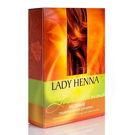 Lady Henna, Натуральная краска для волос, медная, 100 г фото