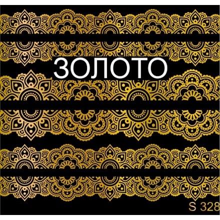Milv, Слайдер-дизайн S328, золотой