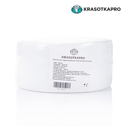 Купить KrasotkaPro, Воротнички из спанлейса, в рулоне, 7х40 см, 100 шт.
