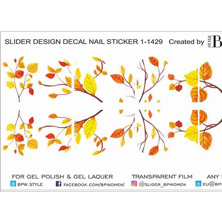 BPW.Style, Слайдер-дизайн «Осенние листочки» №1-1429Слайдер-дизайн<br>Слайдер для создания дизайна на ногтях.