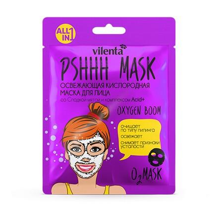 Vilenta, Маска со сладкой мятой и комплексом Acid+, 25 млМаски<br>Освежающая кислородная маска на тканевой основе с фруктовыми кислотами для лица.