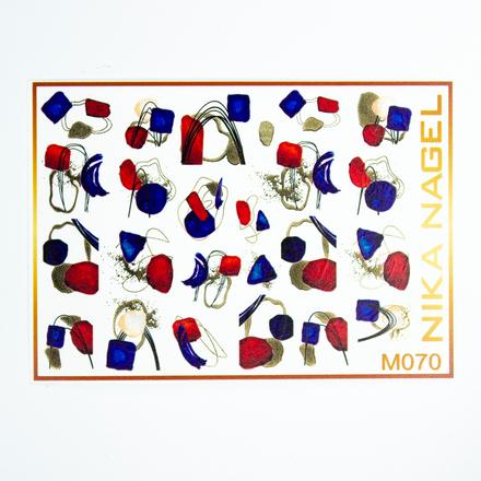 Купить Nika Nagel, Слайдер-дизайн №M70