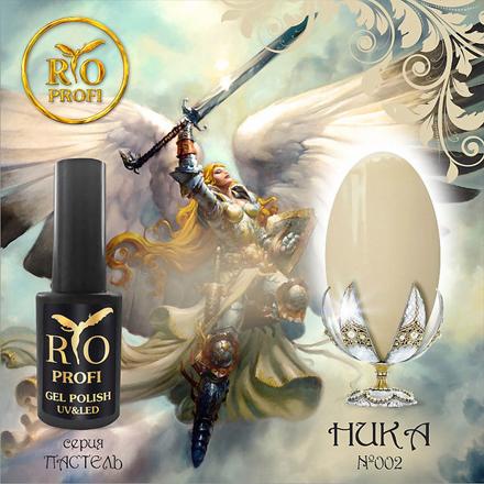 Rio Profi, Гель-лак Pastel № 2, Ника