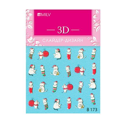 Купить Milv, 3D-слайдер B173