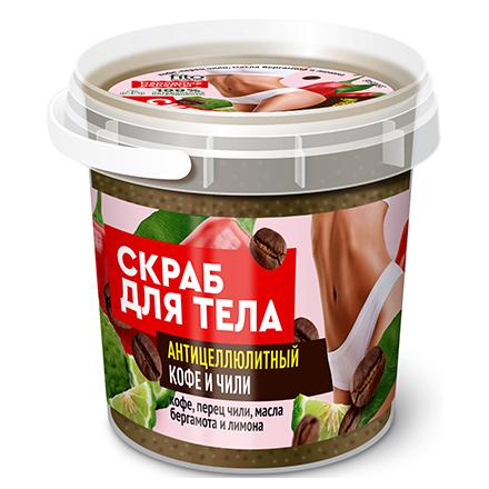 Купить Fito, Скраб для тела Organic «Антицеллюлитный», 155 мл