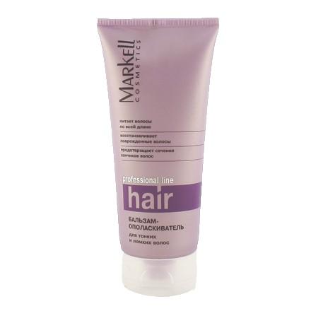 Markell, Бальзам-ополаскиватель для тонких и ломких волос «Professional», 200 мл кремы markell pt крем парафин для ног персик 100 мл