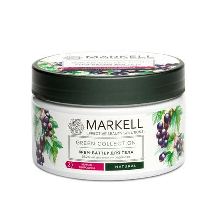 Купить Markell, Крем-баттер для тела Green Collection, черная смородина, 250 мл