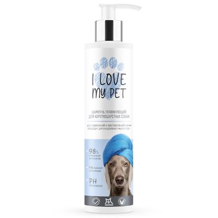 Купить I Love My Pet, Шампунь для собак короткошерстных пород, 250 мл