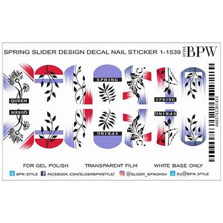 Купить BPW.style, Слайдер-дизайн «Весна» №1-1539