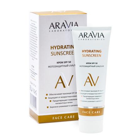 Купить ARAVIA, Крем для лица Hydrating Sunscreen, 50 мл, ARAVIA PROFESSIONAL