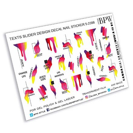 Купить BPW.Style, Слайдер-дизайн «Радужные капли с надписями», №5-2398