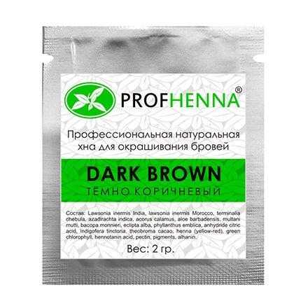 PROFHENNA, Хна для бровей Dark brown, саше, 2 гКраски для бровей<br>Средство для окрашивания бровей. Цвет:темно-коричневый.