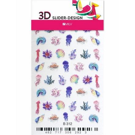 Купить Milv, 3D-слайдер B312