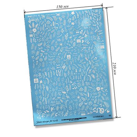 Купить Anna Tkacheva, Cлайдер-дизайн на белый фон №WW10 «Белые веточки»