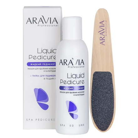 ARAVIA Professional, Лосьон для удаления мозолей «Жидкий педикюр», 150 мл