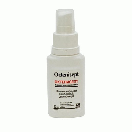 Октенисепт (дезинфектор ран), 50 мл (Gehwol)